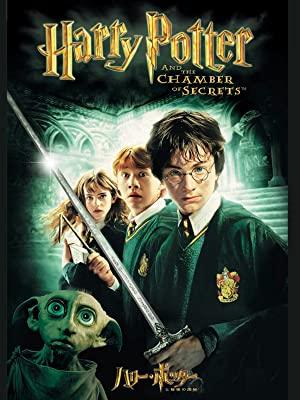 映画 ハリー・ポッターと秘密の部屋の画像