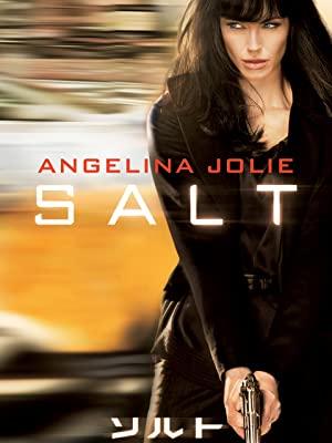 映画 SALTの画像