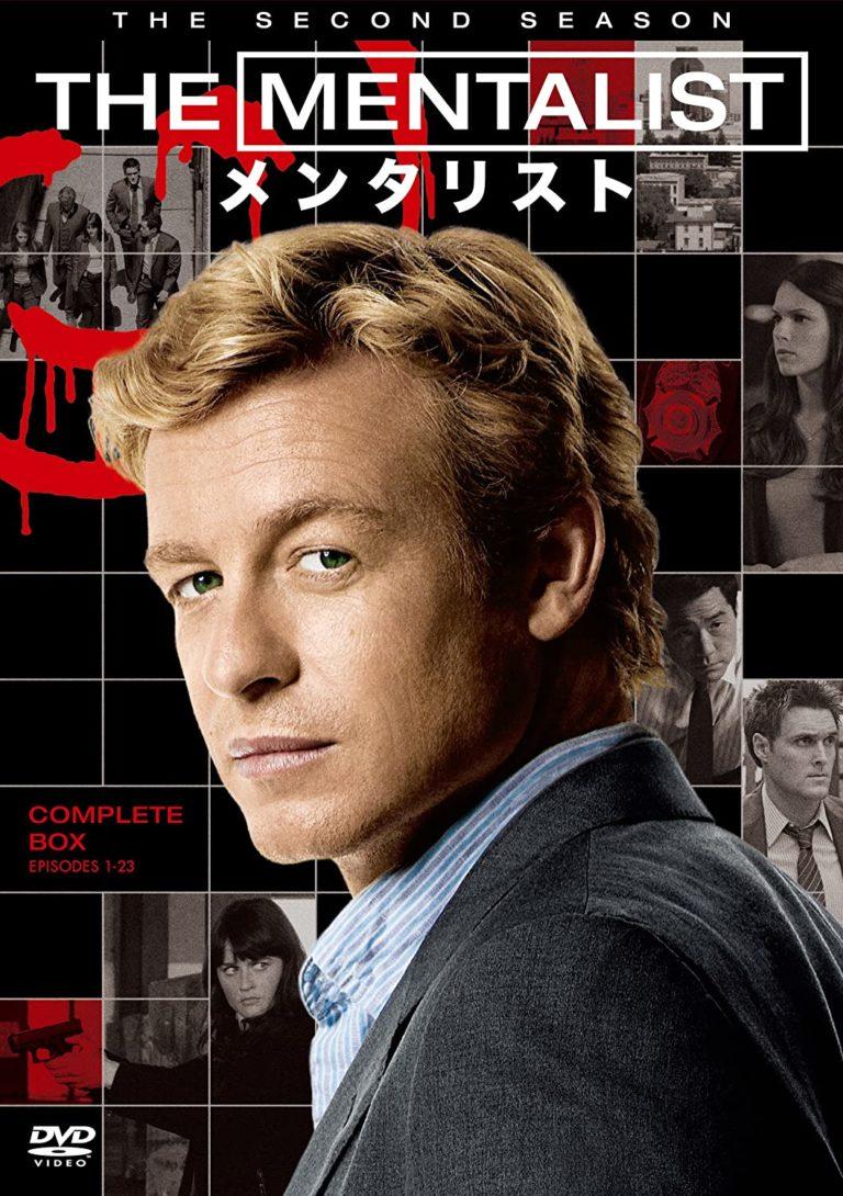 海外ドラマ メンタリスト シーズン2の画像