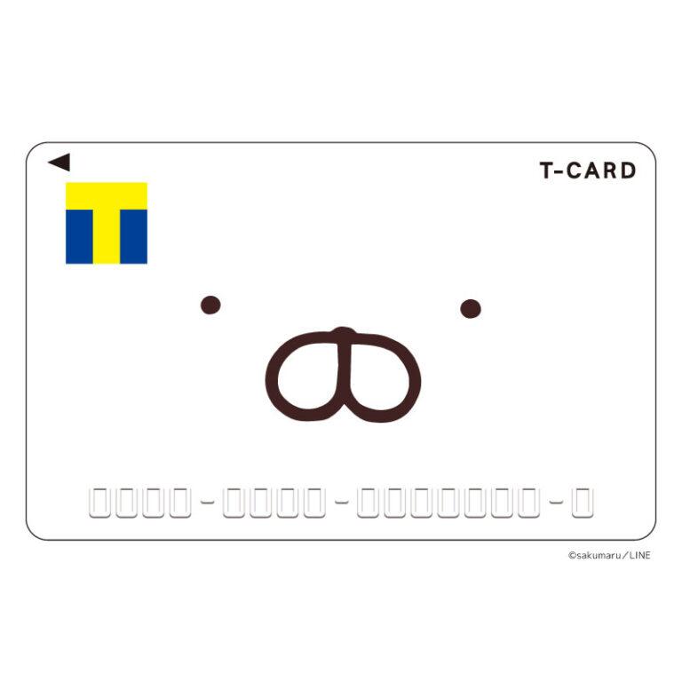 Tファンサイト Tカード「うさまる」の画像